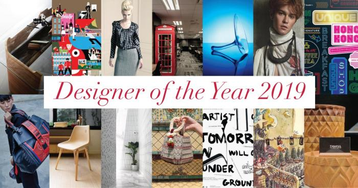 designer of the year awards 2019