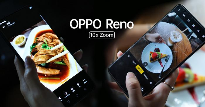 ทดสอบกล้อง OPPO Reno Series กับกิจกรรม Through the Lens of Creativity with OPPO Reno Series