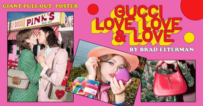 Gucci reminds us love still exists ที่นี่มีแต่รัก