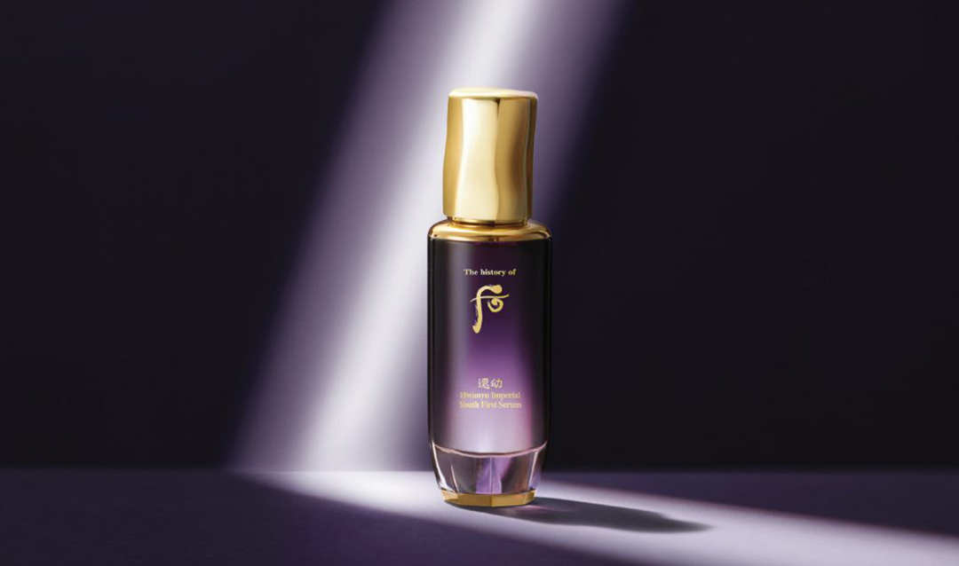 Hwanyu Imperial Youth First Serum - The history of Whoo